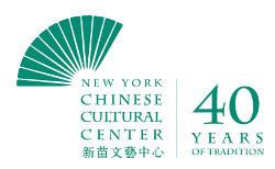 chinese cultural center logo