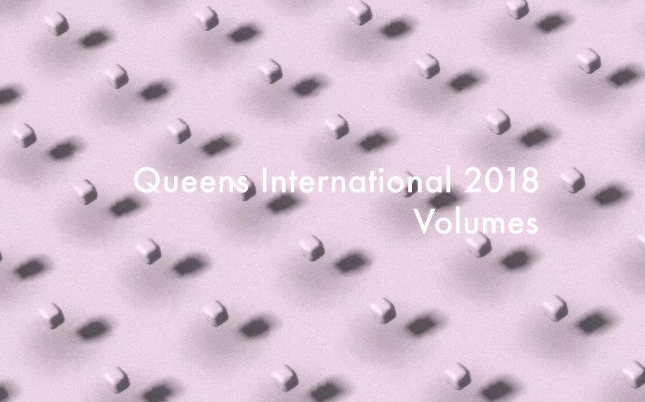 QI 2018 still logo